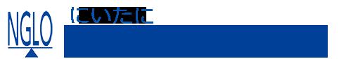保険、生命保険、傷害保険、保険金未払い、交通事故問題、後遺症傷害、遺産相続、各種法律問題は仁井谷法律事務所にお任せください。